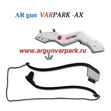 фото новинка AR GUN GAME  от VARPARK мод AX  трансформер