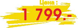Купить игровой набор Поединок BOOMco со скидкой и доставкой в Москве