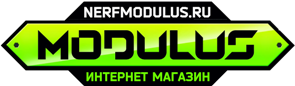 Интернет магазин оригинальной продукции HASBRO - бластеры NERF MODULUS и Нерф RHINO-FIRE в интернет магазине http:/nerfmodulus.ru