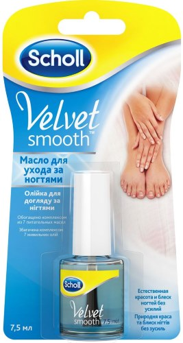 Масло по уходу за ногтями velvet Smooth