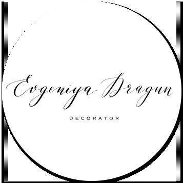 Декор Евгении Драгун