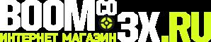 официальный интернет магазин бластеров BOOMco boomco3x.ru