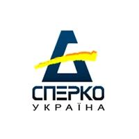 Сперко Украина