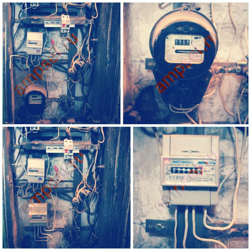 Электромонтаж квартир, домов и офиосв. Услуги электрика: ремонт аппарата сладкой ваты