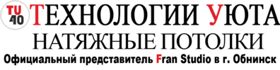 Логотип компании Технологии Уюта Обнинск