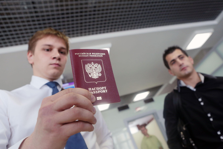Изготовление загранпаспорта в москве