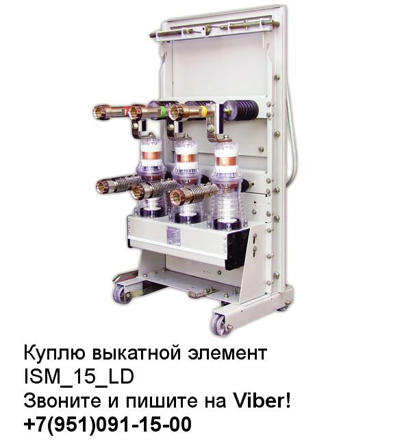 таврида электрик, ISM 15, к-47, к47, к-63, к63, к-59, к59, к-104, к104
