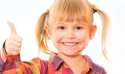 Стоматологическая клиника в Мытищи для детей