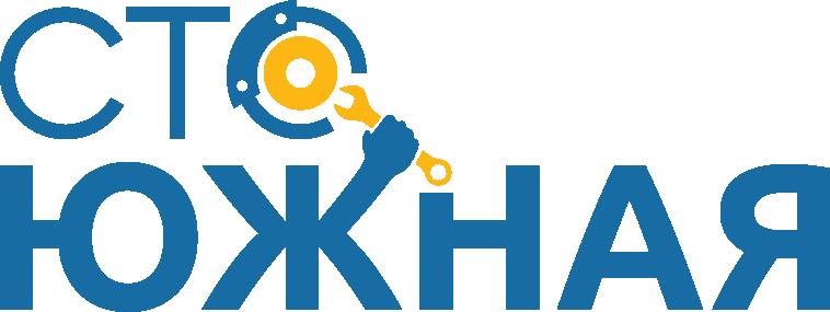 СТО южная логотип автосервиса в Иркутске