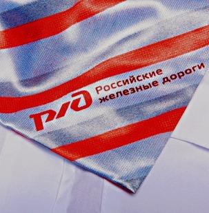 Форменная одежда дома моды Виктории Андреяновой