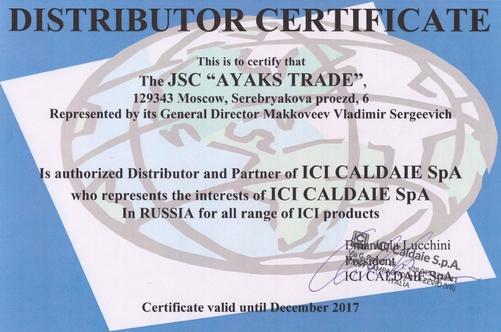 Дипломы о дилерстве сертификаты ayaks trade Крым Дипломы ayaks trade официальный дистрибьютор ici caldaie