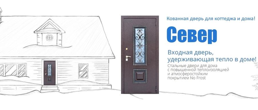 Кованные двери купить
