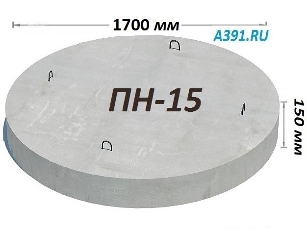 ПН-15
