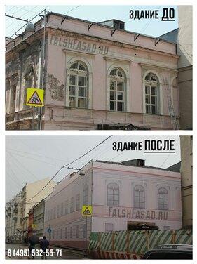 Фальшфасад на ул. Милютинская дом 19/4с1. Работа компании falshfasad.ru фото 3