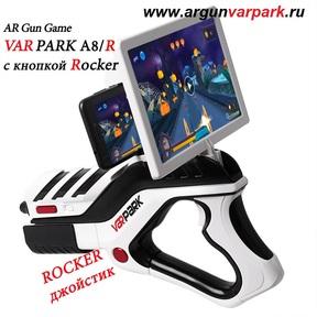 бластер  AR Game Gun VARPARK A8-R  супер геймпад