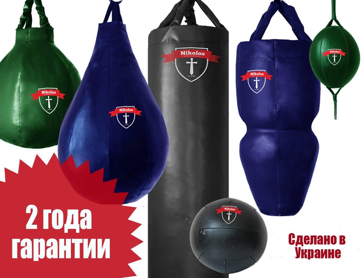 Как сделать боксерскую грушу своими руками дома 33