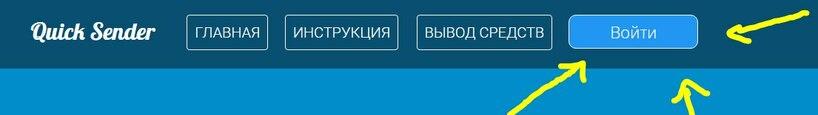 Quick Sender – программа для продвижения в социальной сети ВКонтакте. @BR!@Купить прокси : http://qps.ru/ZE69F@BR!@Скачать программу для Одноклассников : http://ok-sender.ru/@BR!@Скачать программу дл