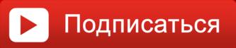 vkontakte sender,Quick Sender,Vkposting,Vkbot,ViKing,VKSpam,LSpamVK,ВК Мастер,ВТопе,VkDuty,fvcheat,VKDog