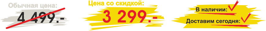 купить бластер Бумко Торнадо CJG60 с утроенной боевой мощью со скидкой: 2899 рублей в наличии, доставим сегодня