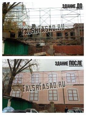 Фальшфасад на Ольховской, д47, стр3. Работа компании falshfasad.ru фото 1
