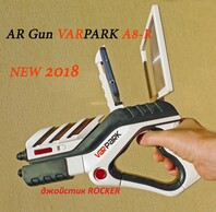 игра AR GUN VARPARK A8-R