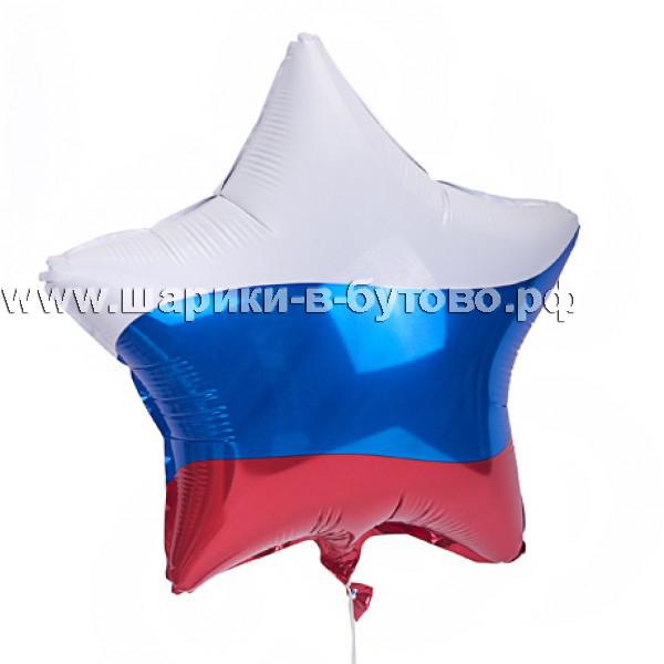 Фольгированные звезды шары в Бутово