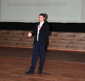 Психолог Александр Артасов
