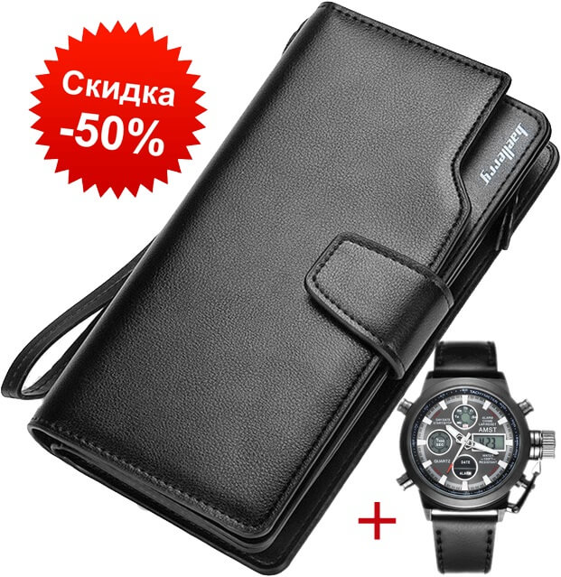 черный клатч Baellerry + часы Breitling