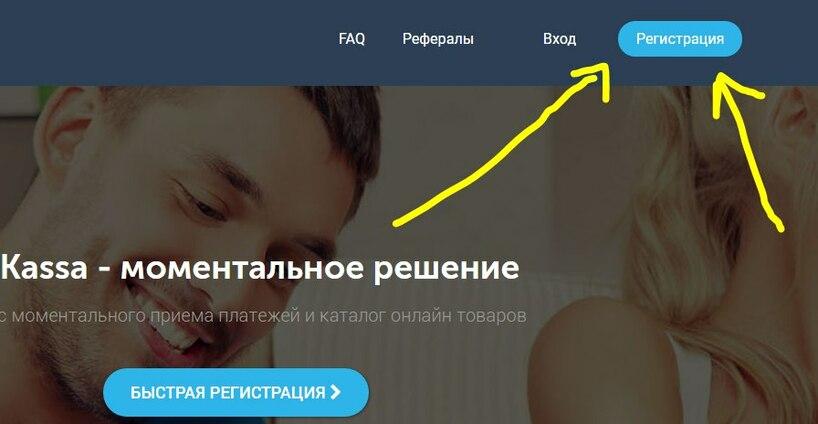 Программа для раскрутки Вконтакте, программа для раскрутки групп вконтакте,раскрутка группы вконтакте бесплатно программа,программа для рассылки вконтакте,продвижение вк,vkbot,вкбот,вкбот скачать,