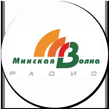 Радио Минская Волна