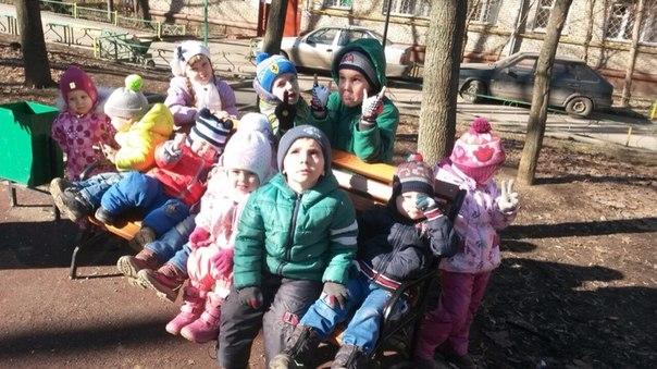 Детский центр Щелковская