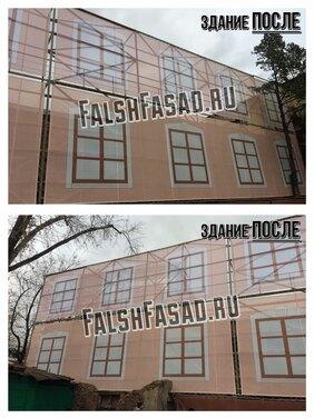 Фальшфасад на Ольховской, д47, стр3. Работа компании falshfasad.ru фото 3