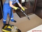 Обработка кондиционером при химчистке ковров