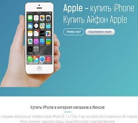 7iphone.by