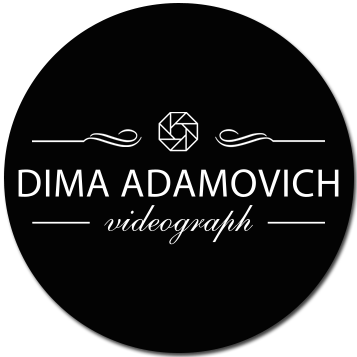 Дима Адамович