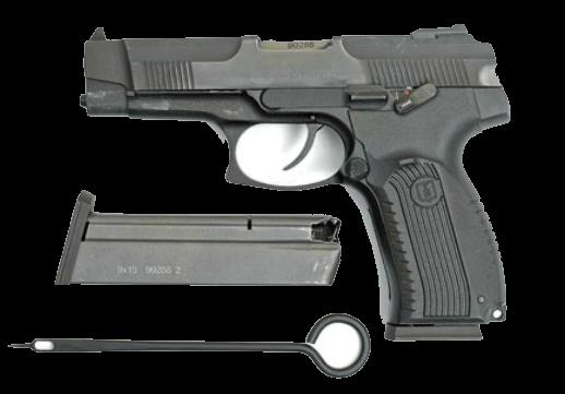 пистолет ярыгина охолощенный