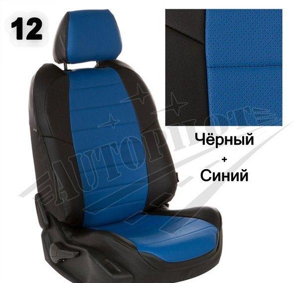 авточехлы автопилот черно-синие