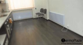 Как отопить помещение