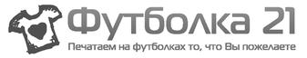 Фабрика печати Пропаганда
