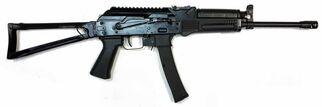 Пострелять из служебного гладкоствольного карабина  Сайга 410С кал. 410х76 Производство Россия.