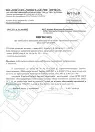 Купить инфракрасный экономный  конвектор TermoPlaza 225-700 Вт.