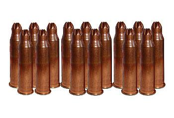 Холостые патроны 7.62х54