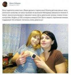 Отзывы Ирины Лебедевой