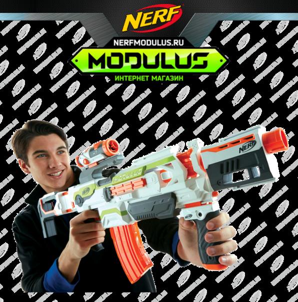 бластер Nerf Модулус для детей возрастом 8+