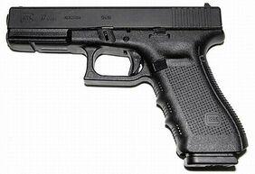 СП Glock 17 Gen.4 cal.9x19 Luger