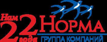 Издательство Норма Киров