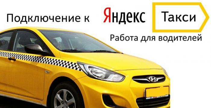 работа водитель с л а в новокуйбышевске вакансии номинального сопротивления Почти