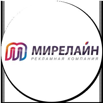 """Рекламно-производственная компания """"Мирелайн"""""""