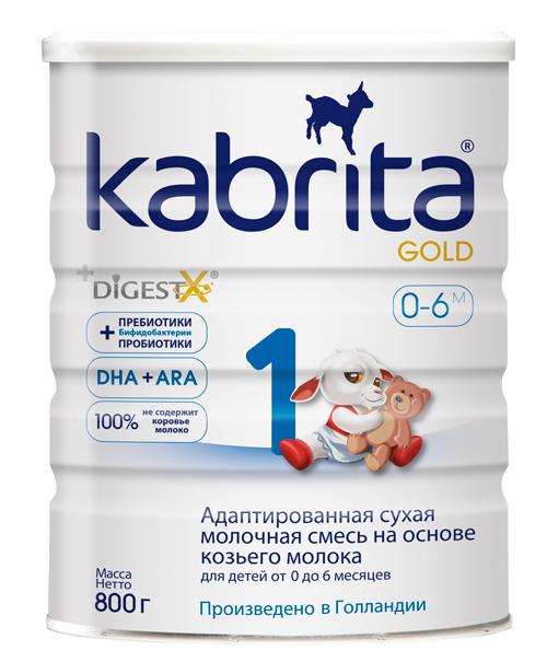 детская смесь КаБРИТА 1 800 г