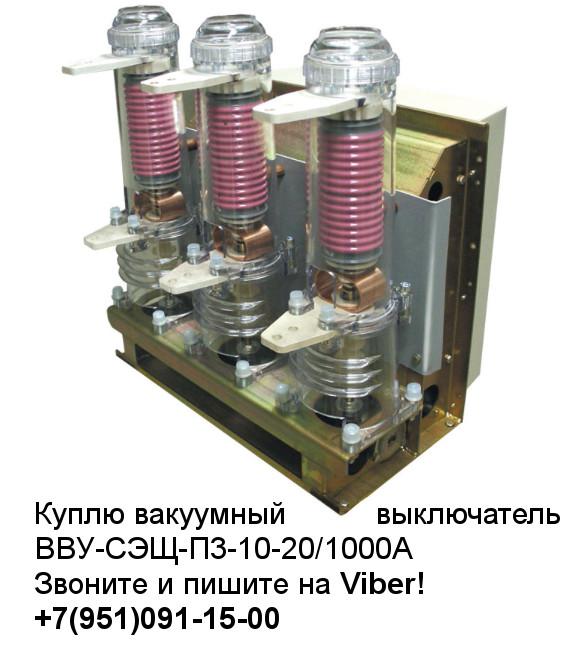 таврида электрик, ISM 15, к-47, к47, к-63, к63, к-59, к59, к-104, к104, вву сэщ, вву сэщ п3, вву сэщ пз, вву сэщ э3, вву сэщ эз
